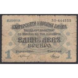 Болгария 1 лев серебром 1916 года (1 Lev Srebro 1916) P 14b
