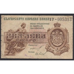 Болгария 2 лева серебром 1920 года (2 Leva Srebro 1920) P 31b