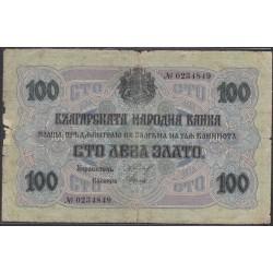 Болгария 100 лева золотом 1916 года (100 Leva Zlato 1916) P 20a