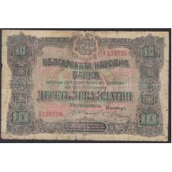 Болгария 10 лева золотом 1917 года (10 Leva Zlatni 1917) P 21a