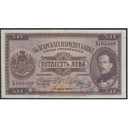 Болгария 50 лева  1925 года (50 Leva 1925) P 45