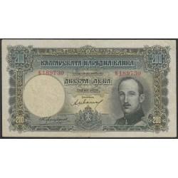 Болгария 200 лева  1929 года (200 Leva 1929) P 50