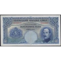 Болгария 500 лева  1929 года (500 Leva 1929) P 52