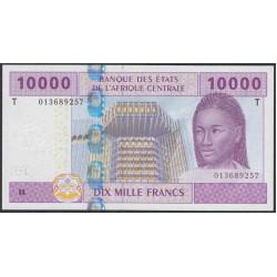 Центральные Африканские Штаты, Конго 10000 франков 2002 года (Central African States Congo 10000 Francs 2002) P 110Ta: UNC