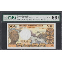 Конго Республика 5000 франков 1978 год (CONGO REPUBLIC 5000 francs 1978 g.) P 4с: UNC 66!!!!!