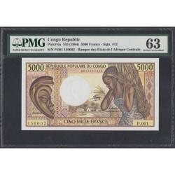 Конго Республика 5000 франков 1984 год (CONGO REPUBLIC 5000 francs 1984) P 6a: UNC 63