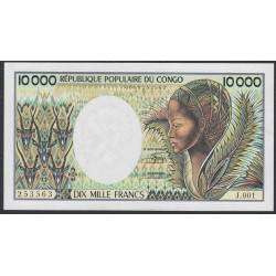 Конго Республика 10000 франков 1983 год (CONGO REPUBLIC 10000 francs 1983) P 7: UNC