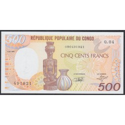 Конго Республика 500 франков 1991 год (CONGO REPUBLIC 500 francs 1991) P 8d: UNC