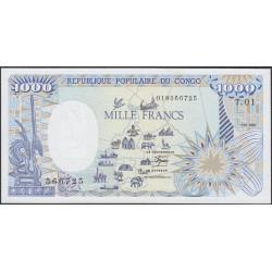 Конго Республика 1000 франков 1985 год, Редкие!!! (CONGO REPUBLIC 1000 francs 1985, RARE!!!) P 9: UNC