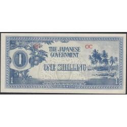 Океания, Японская Оккупация 1 шиллинг 1942 года (Oceania Japanese Occupation 1 Shilling 1942) P 2: UNC
