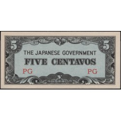 Филиппины 5 центаво б\д (1942 год) (Philippines 5 centavos ND (1942 year)) P 103a : Unc