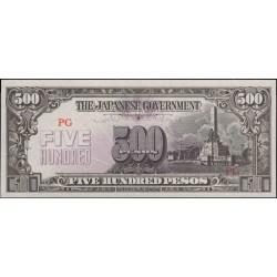 Филиппины 500 песо б\д (1945 год) (Philippines 500 pesos ND (1945 year)) P 114b : Unc