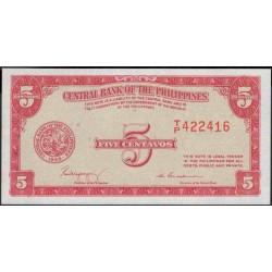 Филиппины 5 центаво б\д (1949 год) (Philippines 5 centavos  ND (1949 year)) P 126 : Unc