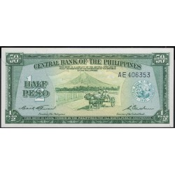Филиппины 1\2 песо б\д (1949 год) (Philippines 1\2 peso  ND (1949 year)) P 132 : Unc