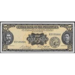 Филиппины 5 песо б\д (1949-69 год) (Philippines 5 peso  ND (1949-69 year)) P 135e : Unc