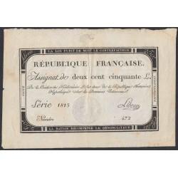 Франция ассигнация на 250 ливров 1793 года, вариант 1 (France 250 Livres 1793) PA75: XF