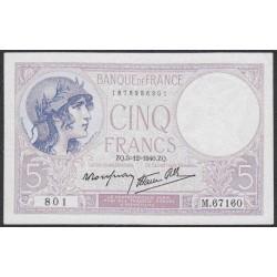 Франция  5 Франков 1940 года (France 5 Francs 1940) P 83: XF