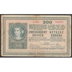 Венгрия 200 корон 1918 года (Hungary 200 korona 1918) P 15: VF
