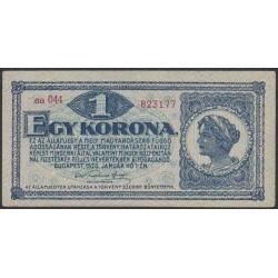 Венгрия 1 корона 1920 года (Hungary 1 korona 1920) P 57: UNC--