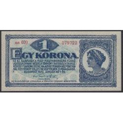 Венгрия 1 корона 1920 года (Hungary 1 korona 1920) P 57: UNC