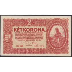 Венгрия 2 короны 1920 года, 1 вариант (Hungary 2 korona 1920) P 57: XF/aUNC