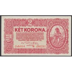Венгрия 2 короны 1920 года, 2 вариант (Hungary 2 korona 1920) P 57: UNC--