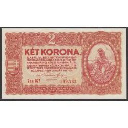 Венгрия 2 короны 1920 года, 1 вариант (Hungary 2 korona 1920) P 57: UNC