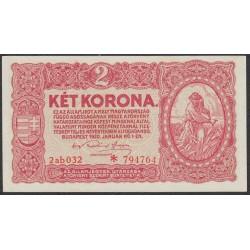 Венгрия 2 короны 1920 года, 2 вариант (Hungary 2 korona 1920) P 57: UNC
