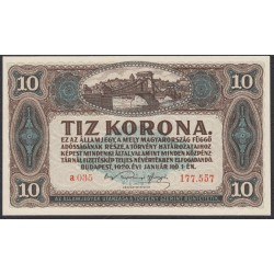 Венгрия 10 корон 1920 года (Hungary 10 korona 1920) P 60: UNC