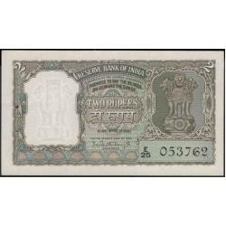 Индия 2 рупии б/д (1962-1967) (India 2 rupees ND (1962-1967)) P 31 : Unc-