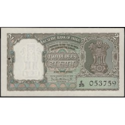 Индия 2 рупии б/д (1962-1967) (India 2 rupees ND (1962-1967)) P 31 : aUnc/Unc-