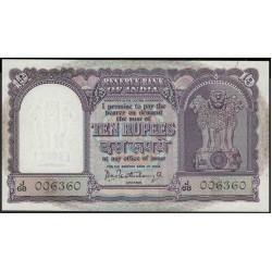 Индия 10 рупий б/д (1962-1967) (India 10 rupees ND (1962-1967)) P 40b : Unc
