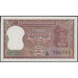 Индия 2 рупии б/д (1962-1967) (India 2 rupees ND (1962-1967)) P 51a : Unc-