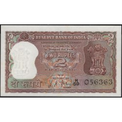 Индия 2 рупии б/д (1967-1970) (India 2 rupees ND (1967-1970)) P 51b : Unc-