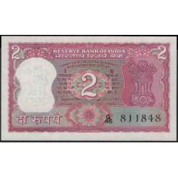 Индия 2 рупии б/д (1970) (India 2 rupees ND (1970)) P 52 : Unc