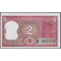 Индия 2 рупии б/д (1977-1982) (India 2 rupees ND (1977-1982)) P 53d : Unc-