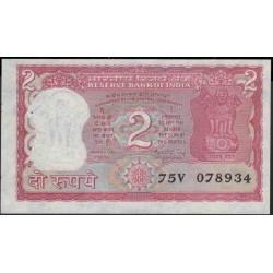 Индия 2 рупии б/д (1984-1985) (India 2 rupees ND (1984-1985)) P 53Aa : Unc-