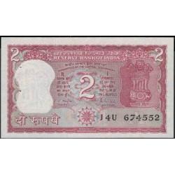 Индия 2 рупии б/д (1985-1990) (India 2 rupees ND (1985-1990)) P 53Ac(2) : Unc-