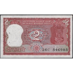 Индия 2 рупии б/д (1990-1992) (India 2 rupees ND (1990-1992)) P 53Ae : Unc-