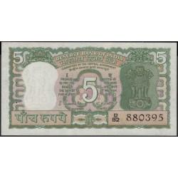 Индия 5 рупий б/д (1970) (India 5 rupees ND (1970)) P 55 : Unc-