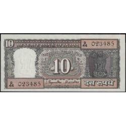 Индия 10 рупий б/д (1970) (India 10 rupees ND (1970)) P 59b : Unc-