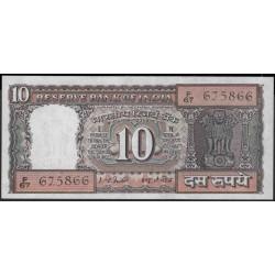 Индия 10 рупий б/д (1977-1982) (India 10 rupees ND (1977-1982)) P 60g : Unc-