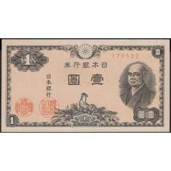 Япония 1 йена б\д (1946 год) (Japan 1 yen ND (1946 year)) P 85a : Unc