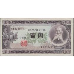Япония 100 йен б\д (1953 год) (Japan 100 yen ND (1953 year)) P 90b : Unc