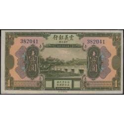 Китай китайско-итальянская банковская компания 1 юань 1921 год (China chinese itaian banking corporation 1 yuan 1921 year) Unc