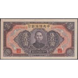 Китай Японский марионеточный банк 500 юаней 1943 год (China Japanese puppet bank 500 yuans 1943 year) P J25c:Unc-