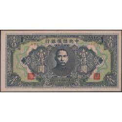 Китай Японский марионеточный банк 1000 юаней 1944 год (China Japanese puppet bank 1000 yuans 1944 year) P J32b:Unc