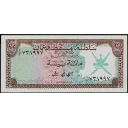 Оман 100 байза б\д (1970) (Oman 100 baiza ND (1970)) P 1a : Unc