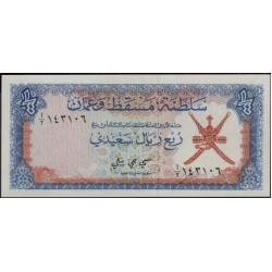 Оман 1/4 риала б\д (1970) (Oman 1/4 rial ND (1970)) P 2a : Unc