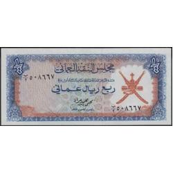 Оман 1/4 риала б\д (1973) (Oman 1/4 rial ND (1973)) P 8a : Unc